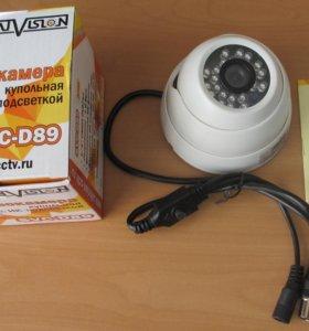Купольная HD камера видеонаблюдения
