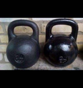 Продам гири 24 16 32 кг
