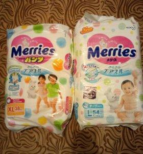 Подгузники и трусики Merriens