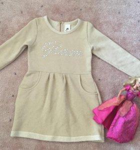 Платье Palomino