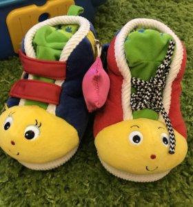 Развивающие ботиночки ks'kids