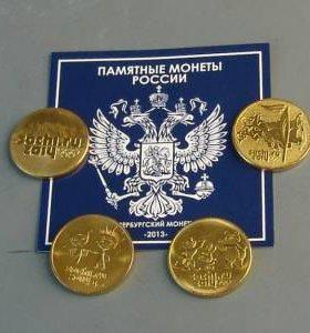 Монеты сочи позолоченные