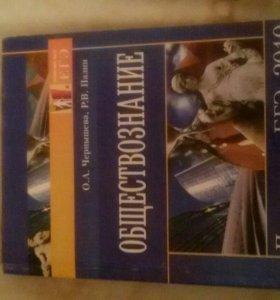 дополн.школьные книги