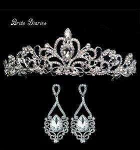 Свадебная корона+ серьги