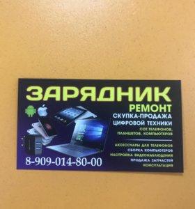 Ремонт телефонов и компьютеров Ленина 34