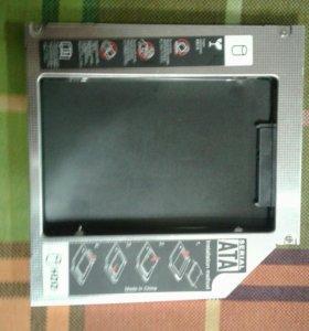 Унивөрсальный 2й жөсткий диск 12,7мм IDE для SATA