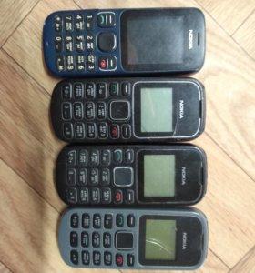 Nokia (тапики)