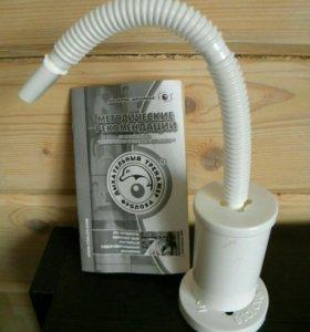 дыхательный тренажер флорова