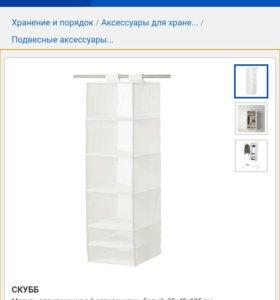 Модуль для хранения(чёрный)
