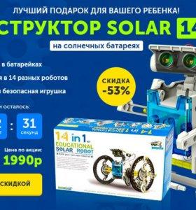 Робот на солнечных батареях 14 в 1