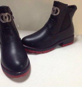 Ботинки 32-38 размеры