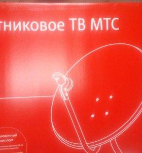 Комплект спутникового ТВ оборудования МТС