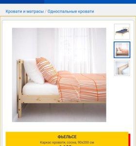 Кровать+реечное дно+матрас