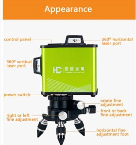 Новый лазерный нивелир (уровень) laser leveler