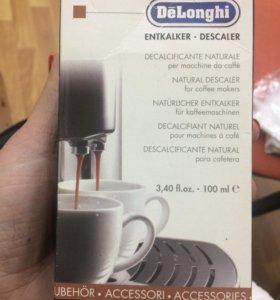 Средство для удаления накипи в кофеварках