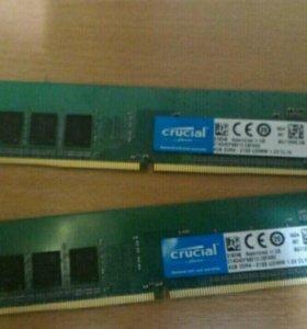 Оперативная память 4гб. DDR4