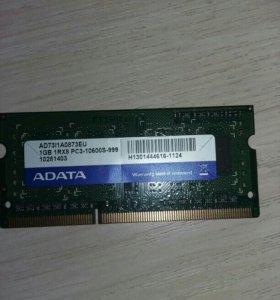 Оперативная память ddr3 1 и 2 Gb