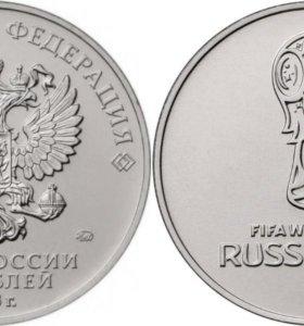 Монета- Эмблема ЧМ 2018