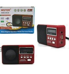 Fm-радио с mp3