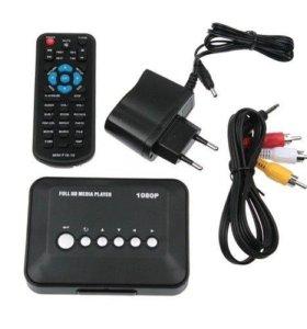 Мультимедиа плеер HD MP018 HDMI 1080P