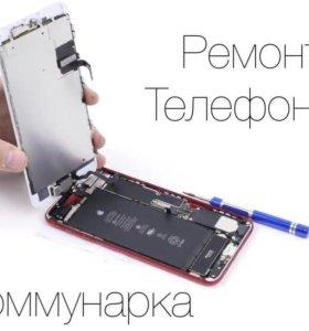 Ремонт iPhone, iPad и другой мобильной техники