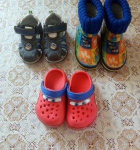 Резиновые сапоги, тапочки, сандалии