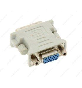 Переходник [VGA - DVI-I, цвет - серый]
