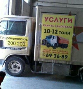 Размещю вашу рекламу на будке своего грузового авт