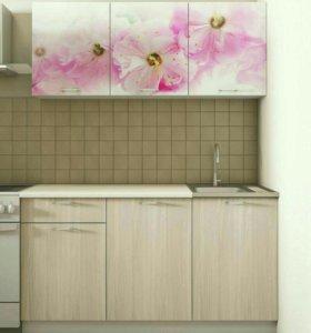 Новая Кухня, кухонный гарнитур Цветы (1,5 м.)