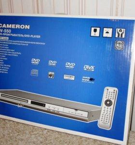 DVD-550 Cаmeron