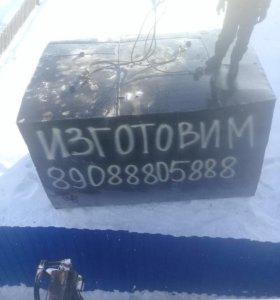Емкость 10 кубов
