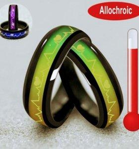 Кольцо меняющее цвет от температуры тела.