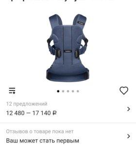 Эрго рюкзак BabyBjorn
