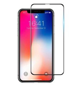 5D стёкла для iPhone X