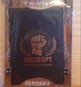Обложка для паспорта новая