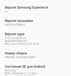 Samsung galaxy a3 2017 xthysq