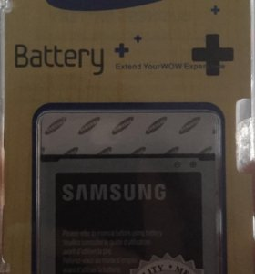 Батарея для телефона Samsung Galaxy S4