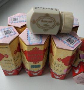 Набор веса Samyun wan