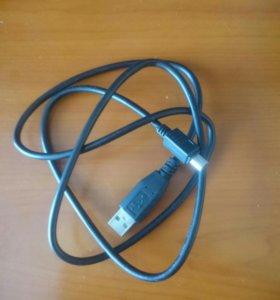 Провод USB