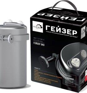 Компактный фильтр для воды Гейзер Эко