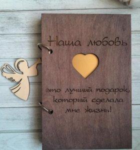 Книга - признание в любви