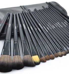 Кисти для макияжа Mac 24 шт