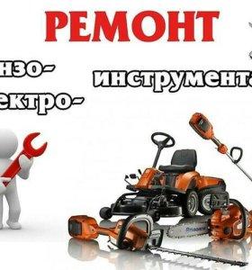РЕМОНТ ЭЛКТРОИНСТРУМЕНТА