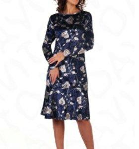 Новое нарядное платье 52 размер