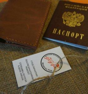 Обложка на паспорт из натуральной кожи Crazy Horse
