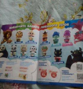 Буклеты с наклейками отличный подарок детям