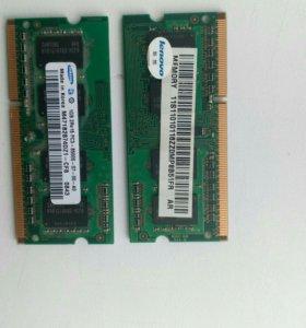 DDR3 оперативная память для ноутбука 2 шт. по 1Gb.