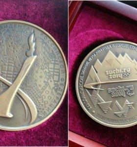 Медаль от президента РФ Сочи 2014