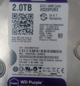 Жесткий диск WD Purple 2Тб