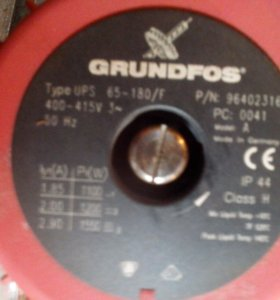 Циркуляционный насос Grundfos UPS 65-180 F